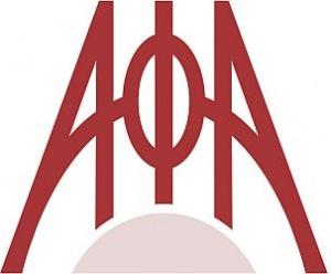 Водорасли АФА - здраве за цял живот (първа част)