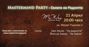 Mastermind Party : Силата на Радостта