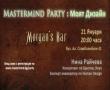 Mastermind Party : Силата на моят дизайн