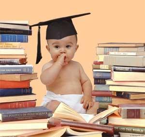 Знанието - основа на успеха